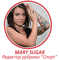 "Marz Sugar, Редактор рубрики ""Спорт"""