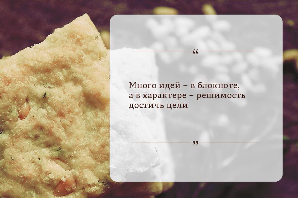 """Юлия Кубрак, основатель, домашняя пекарня, «Люди Счастье Пироги», сладости, """"Много идей – в блокноте, а в характере – решимость достичь цели"""""""