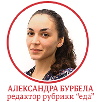 "Александра Бурбела, редактор рубрики ""Еда"", Глосс, Gloss.ua"