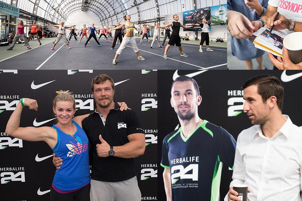 XV Фитнес-Конвенция Nike