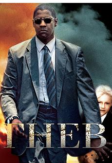 Man on fire, Гнев, фильм
