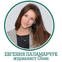 Евгения Паламарчук, журналист