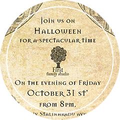 Jumanji Halloween Party в Первой Семейной Студии, Halloween