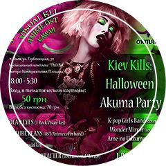 KievKills: Halloween Akuma Party, Halloween