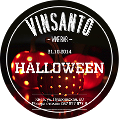 Vinsanto, Halloween