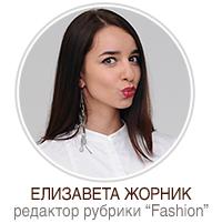 Елизавета Жорник