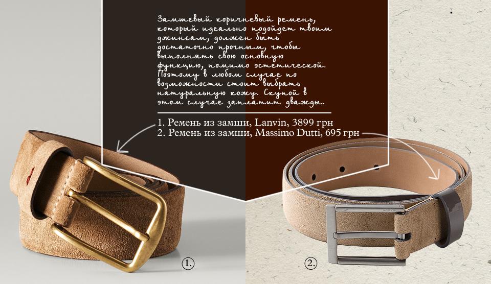 Lanvin, Massimo Dutti