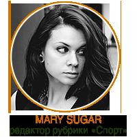 Marz Sugar