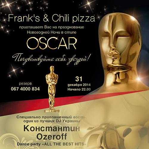 Oscar, «Frank's»