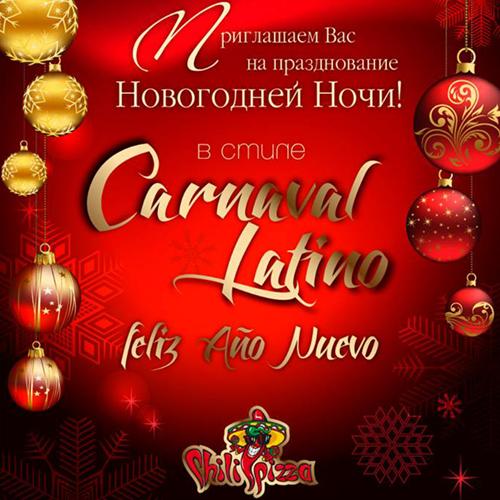 Latino Carnaval