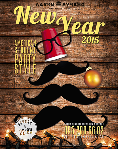 Крутая американская вечеринка в «Лакки Лучано»