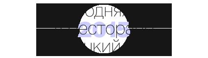 «Чумацкий шлях»