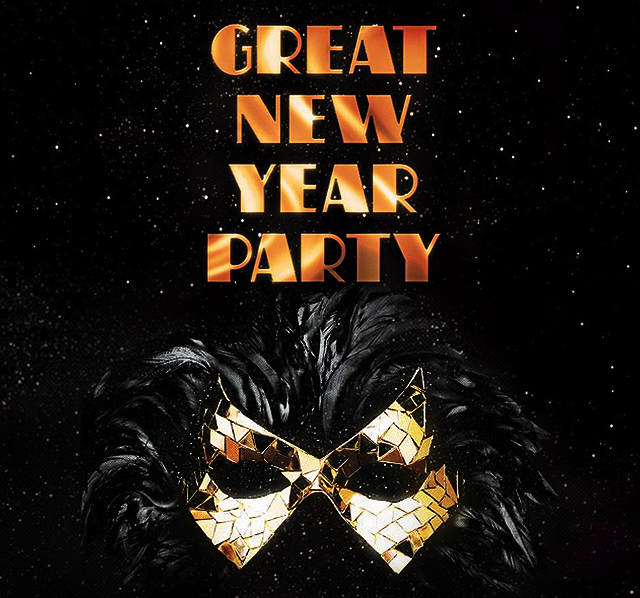 "Great New Year Party в концерт-холле ""Oasis"""
