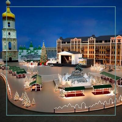Рождественский городок на Софиевской площади