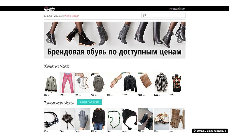 www.moddo.com.ua