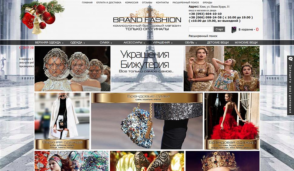 www.brand-fashion.com.ua