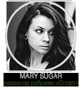 Mary Sugar