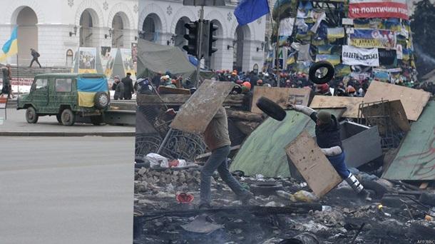 Майдан, 18-20 февраля 2014-2015