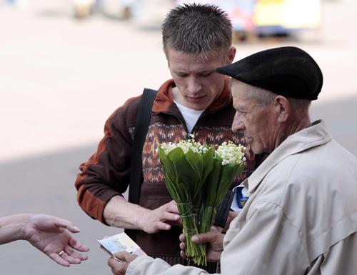 Продажа раннецветущих растений карается штрафом