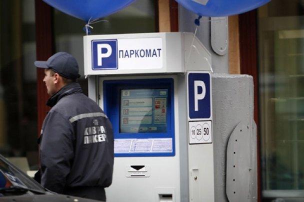 """В системе """"мобильная парковка"""" на сегодня насчитывается 64,8 тысячи зарегистрированных водителей"""