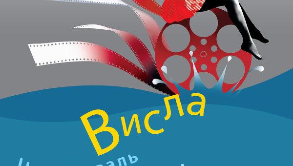 В столице покажут лучшие польские фильмы