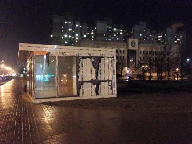 В Киеве напротив здания Дарницкой райадминистрации на зеленой зоне установили новый МАФ