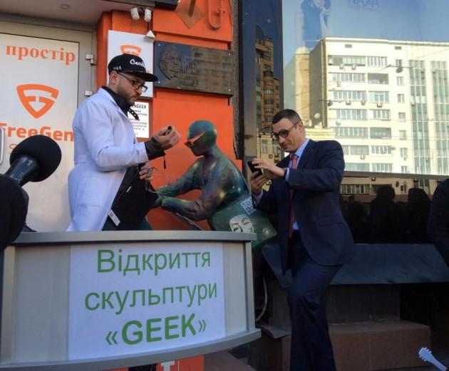 Скульптура будет раздавать бесплатный Wi-Fi и позволит подзарядить гаджеты