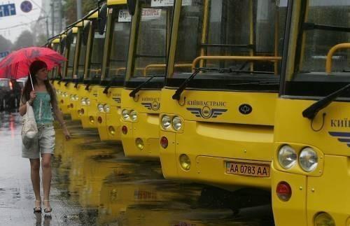 """Остановку автобусного маршрута №115 """"Певческое поле"""" переименовали в """"Парк отдыха"""""""