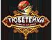 Тюбетейка на Тарасівській