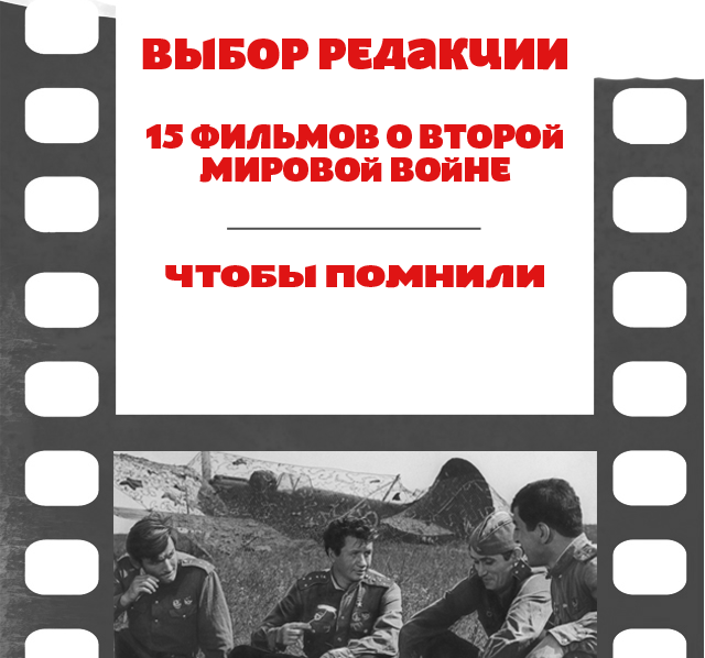 картинки 15:
