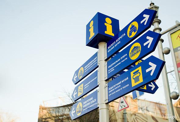 В парках и скверах столицы планируют установить информационные холдеры