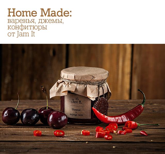Home Made: варенья, джемы, конфитюры от Jam It