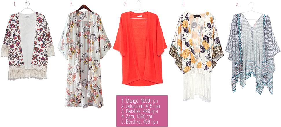 Mango, zaful.com, Bershka, Zara