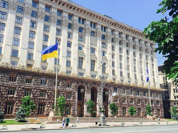 Ранее самым большим в Киеве считался флаг на Майдане Независимости