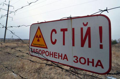 Ситуация со строительством хранилища ядерного топлива достаточно сложная