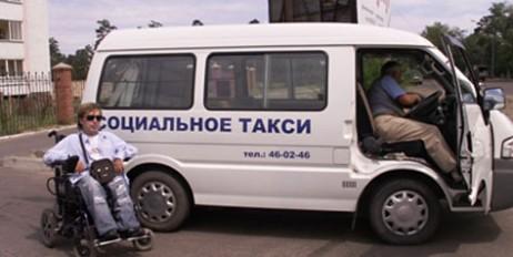 Часть транспортных средств будет оборудована гидравлическими подъемниками