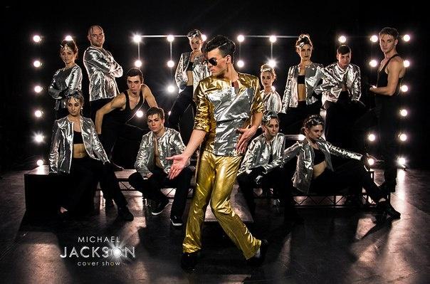 Michael Jackson. Cover Show 25 июня в Октябрьском дворце. Фото Театр мюзикла Comme il faut