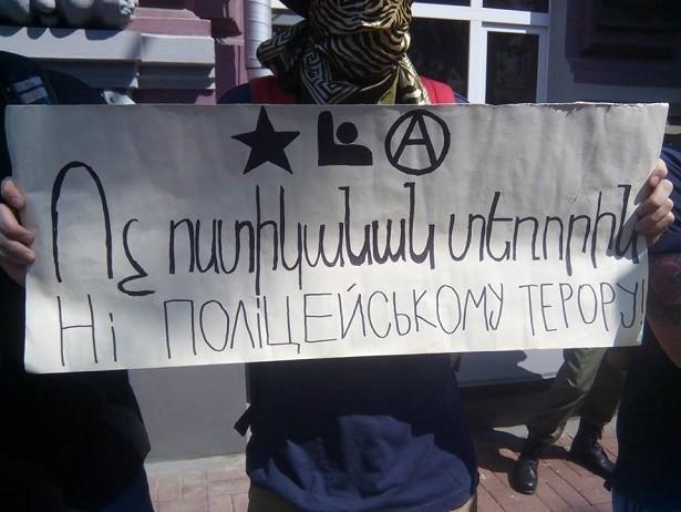 Протесты в столицы Армении продолжаются