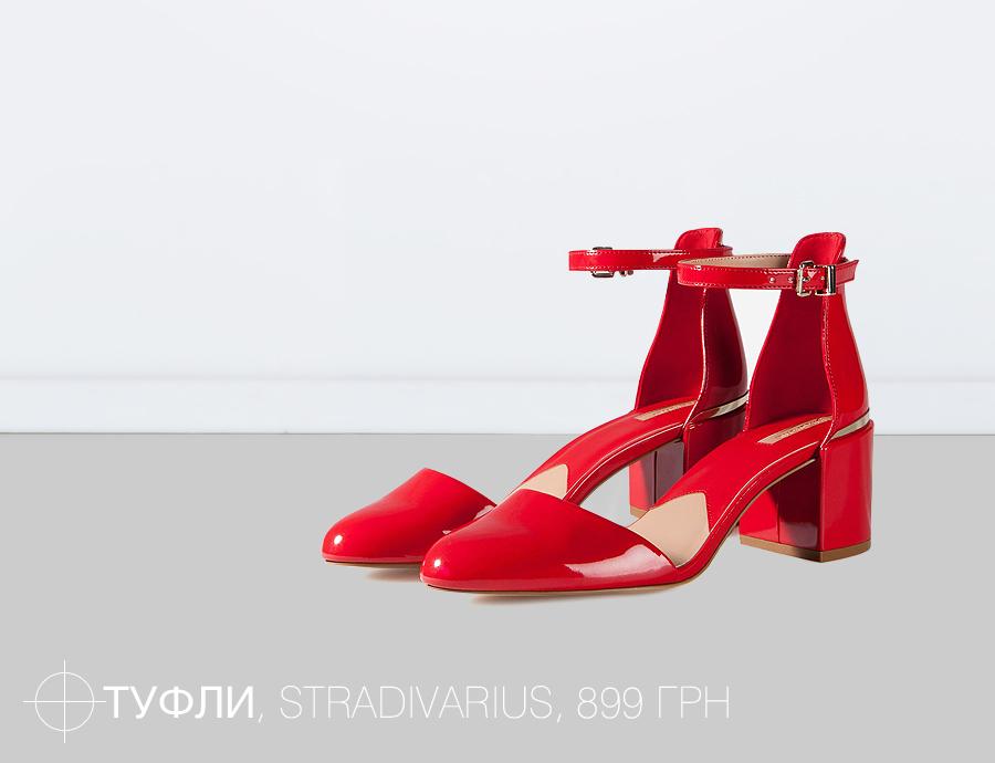 Туфли, Stradivarius