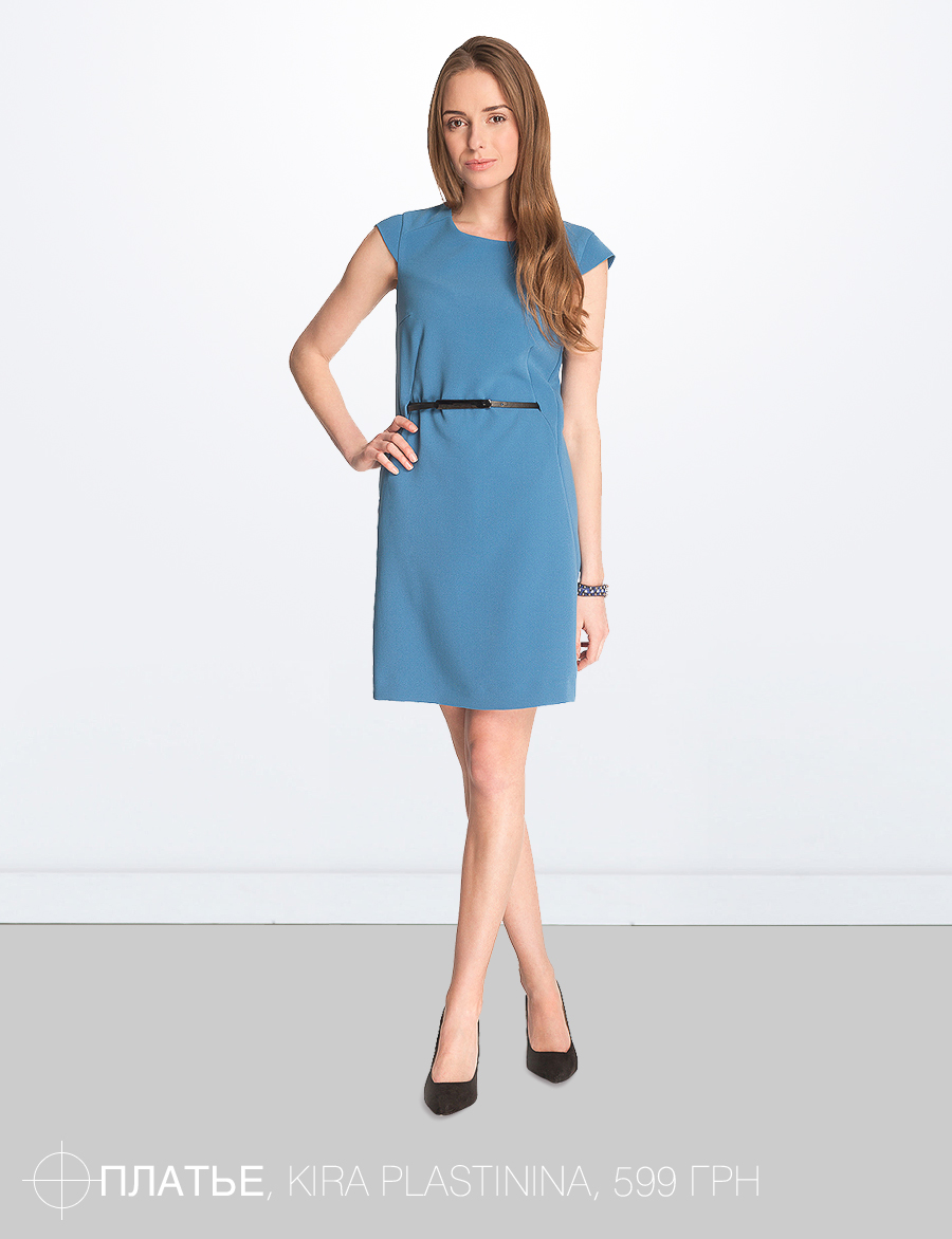 Платье, Kira Plastinina