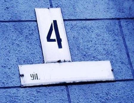 В рамках декоммунизации в Киеве планируется переименовать 122 улицы