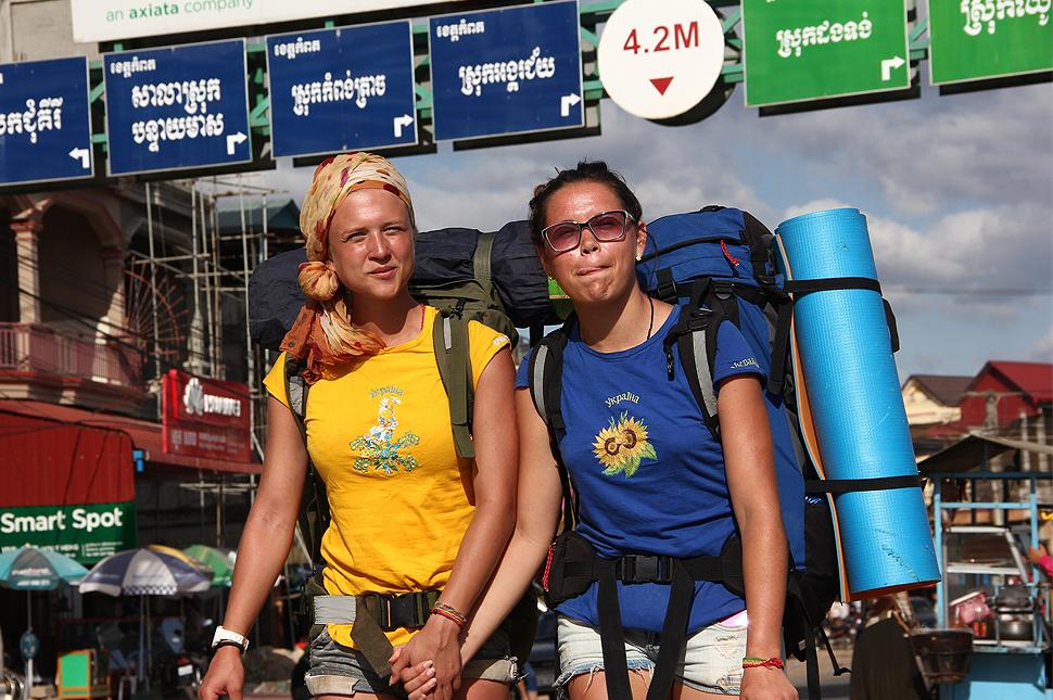 Cambodia, Камбоджа, Юля, Катя