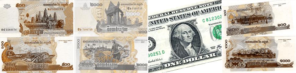 Cambodia, Камбоджа, деньги