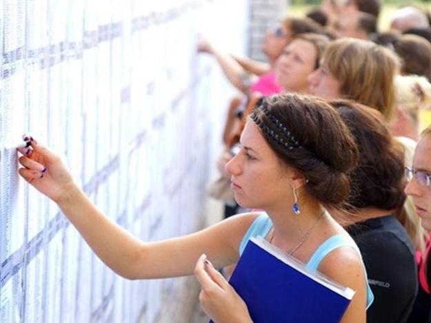 10 июля в Украине началась вступительная кампания в ВУЗы для абитуриентов