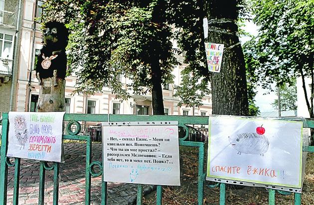 Из-за вандалов автор собирается увезти скульптуру из города