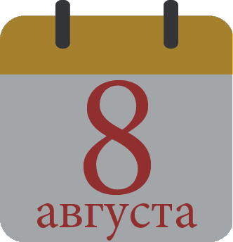 2015-08-08