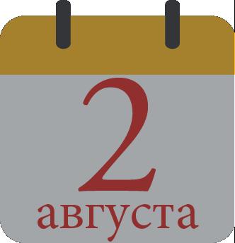 2015-08-02