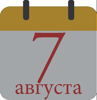 2015-08-07