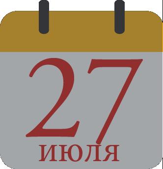 2015-07-27
