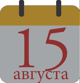 2015-08-15